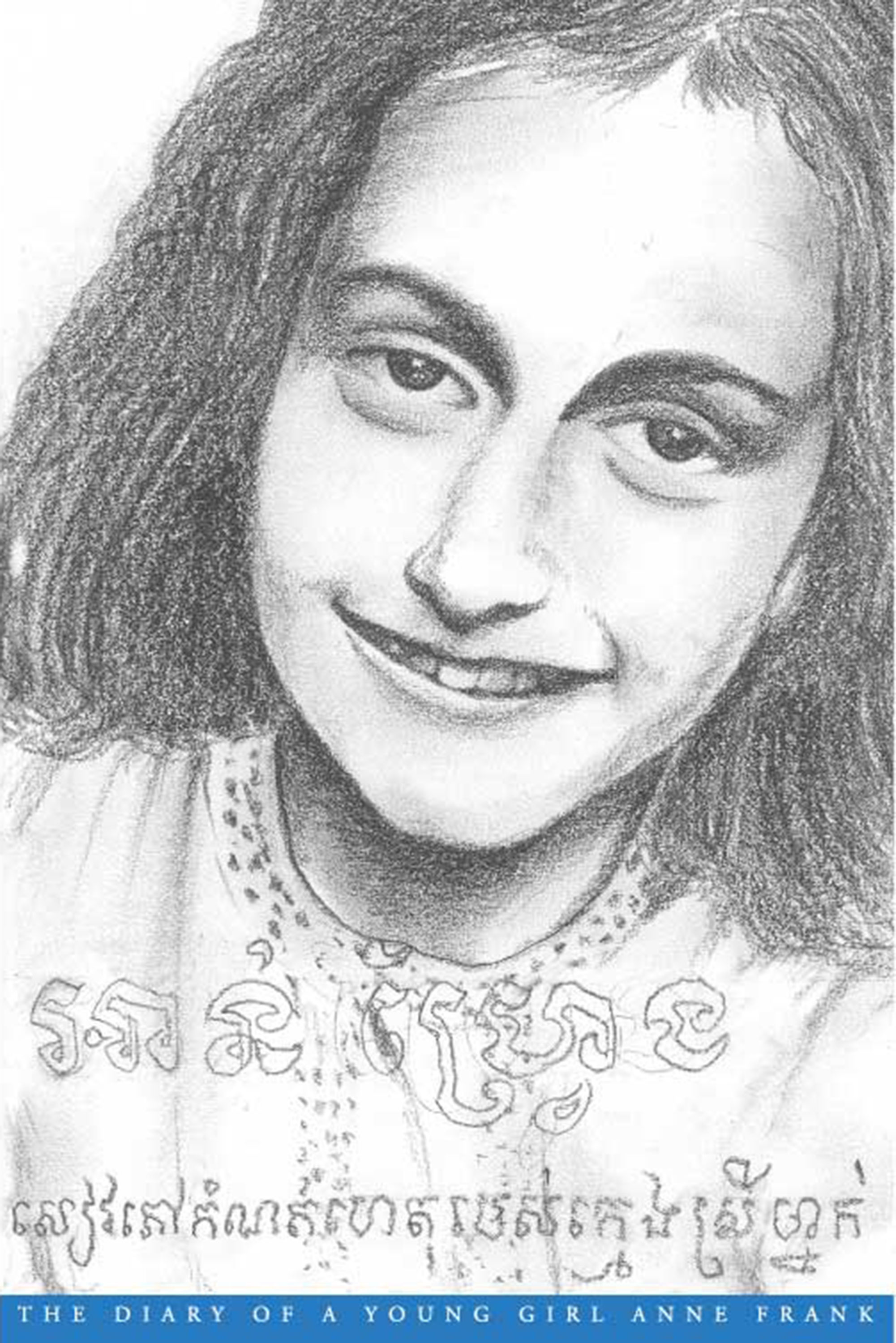 The Diary of a Young Girl Anne Frank Translated by Ser Sayana 2002