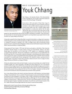 Youk Chhang Biography