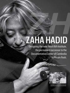 ZAHA HADID (2013)
