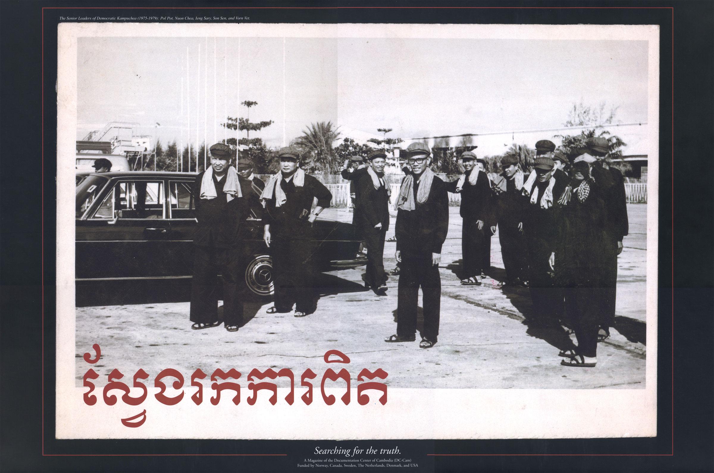 2000.-Khmer-Rouge-Leader-20001