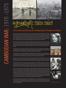 CAMBODIAN WAR: 1970-1975 (2010)