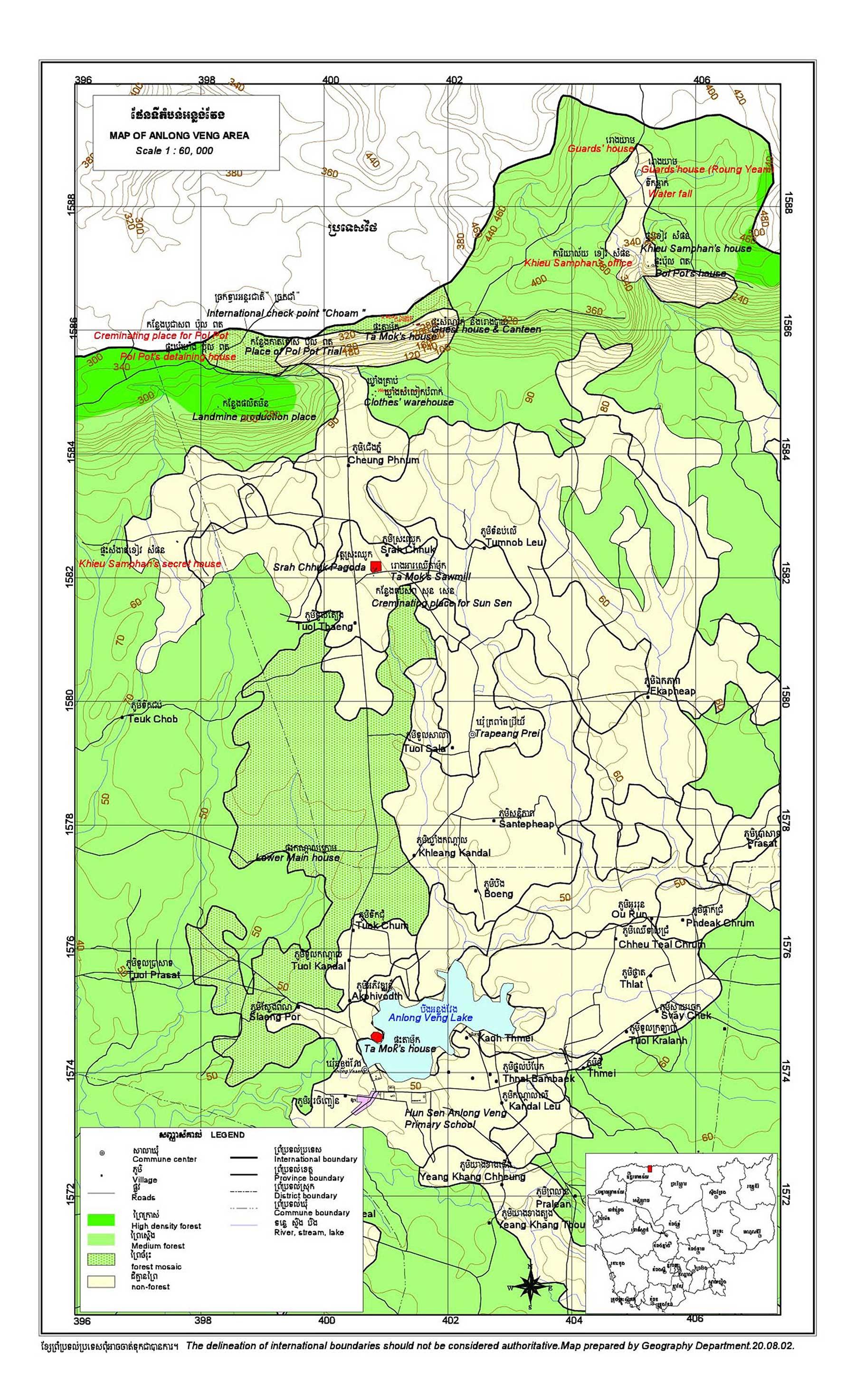 Map of Anlong Veng 2002