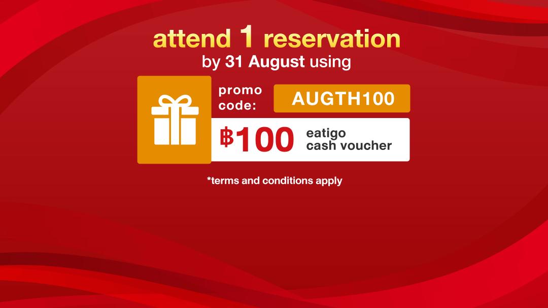 Apply OCTTH100 to get Eatigo cash voucher 100THB for your next reservation. 2