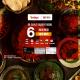 DBS 信用卡客戶獨家優惠 - 海外餐飲篇 21