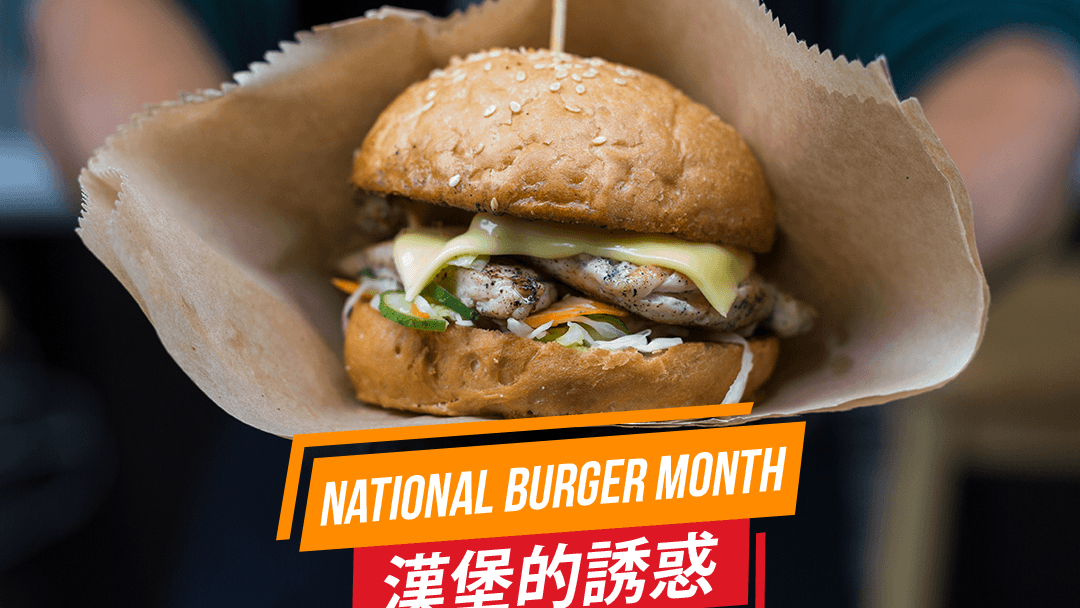 National Burger Month 12