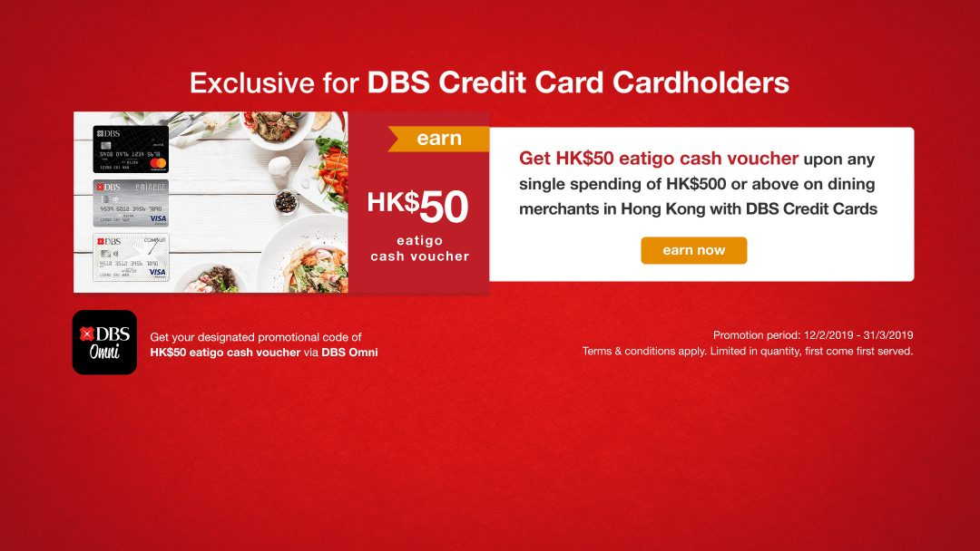 Exclusive for DBS Credit Card Cardholders 2