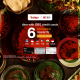 Exclusive for DBS Credit Card Cardholders - Overseas Dining Rewards 21
