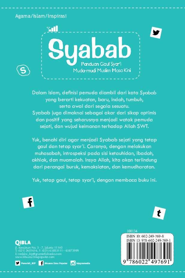 Ila syabab pdf