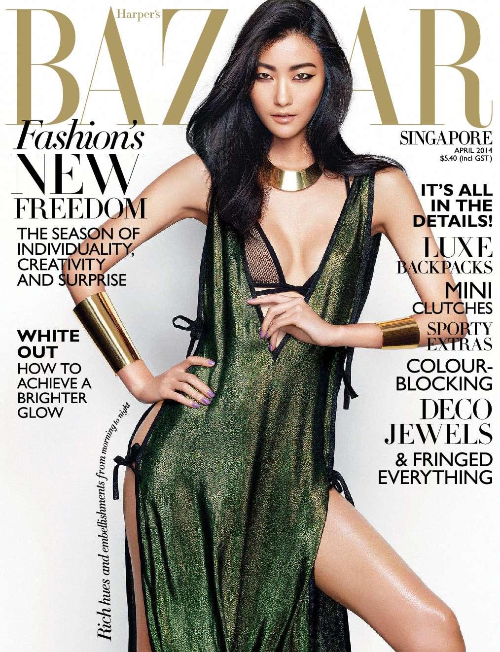 Fashion magazine in singapore 63