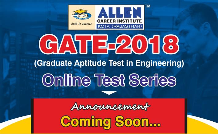 GATE-2018-Announcement