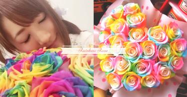 自製彩虹玫瑰就這樣簡單!男友看到教學還有不DIY給女友的道理嗎?