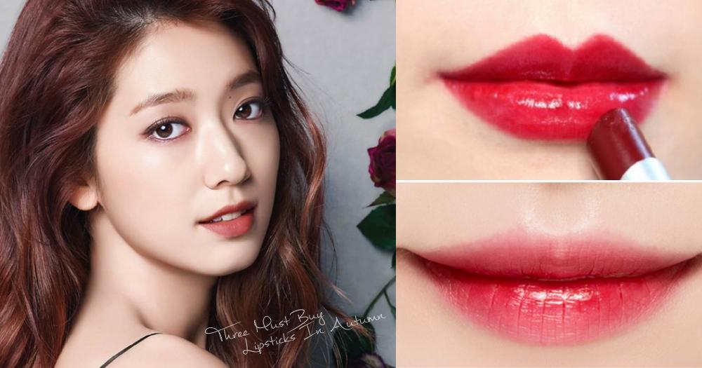 Image result for mamonde true color lipstick