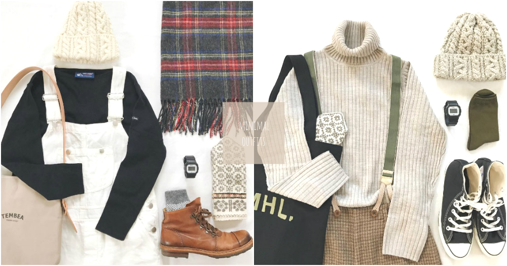 簡單就是美!「極簡系女生」7天秋冬穿搭,別讓衣服主導妳的個人氣質啊~