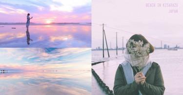 跟著千尋和無臉男出發尋找日本秘景~日本的唯美天空之鏡江川海岸,玻利維亞的天空之鏡去不了也不要緊嘍~