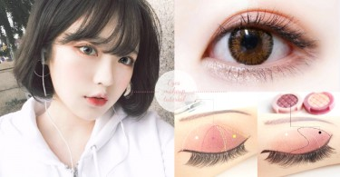 別再只畫單色冷落你美美的眼影盤!3種簡易「漸層眼妝」畫法,其實雙色眼妝沒想像中難畫!