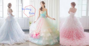 讓我成為公主好嗎?10款超夢幻「日式婚紗」,男友結婚時既婚紗我揀好啦!