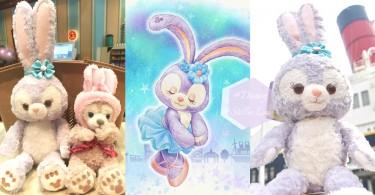 女孩又多一個可愛人物選擇!東京迪士尼限定兔子新成員Stella Lou,薰衣草紫完全追擊少女心!