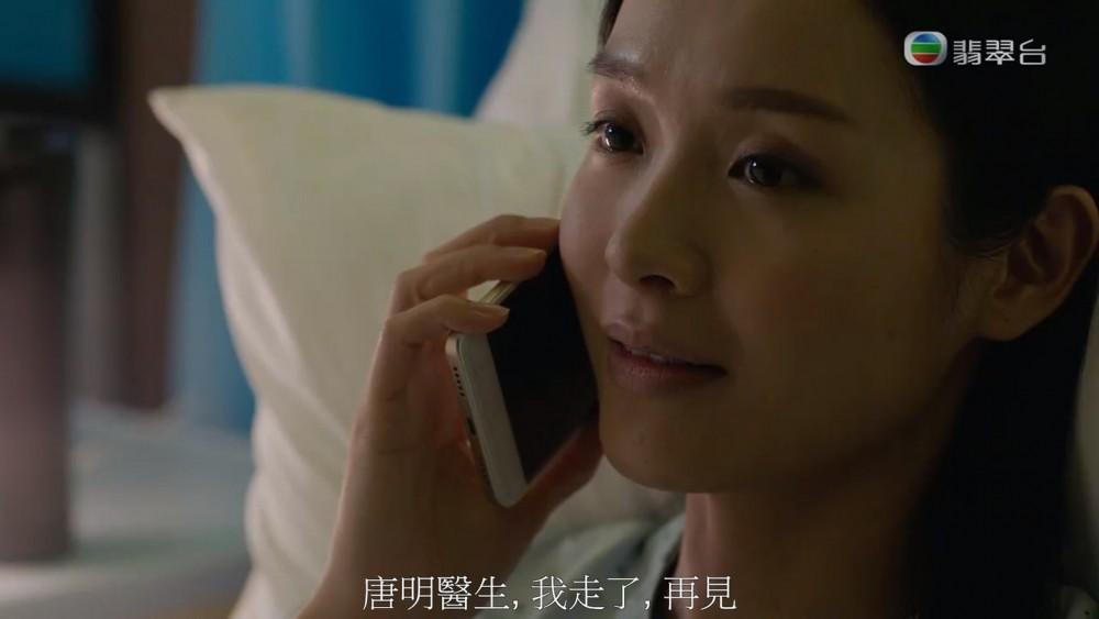 馬國明、唐詩詠、李佳芯TVB《白色強人》續集
