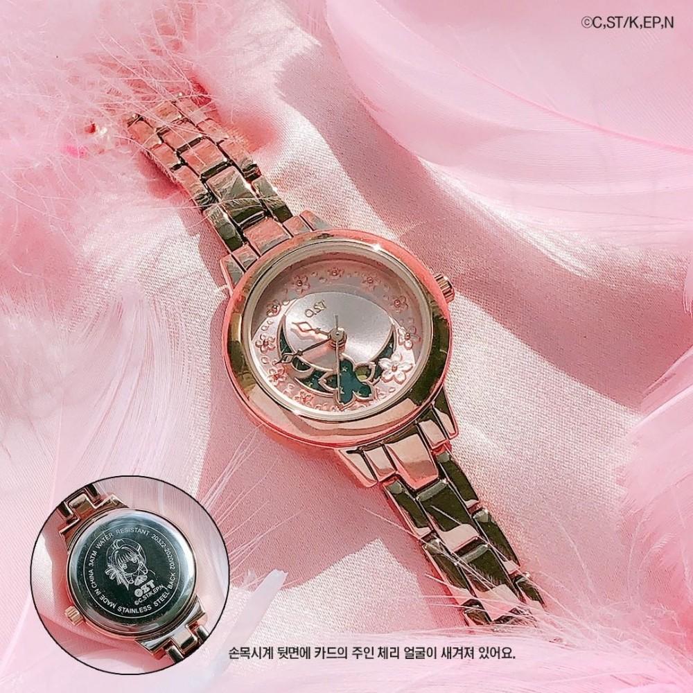 韓國OST推出《百變小櫻》