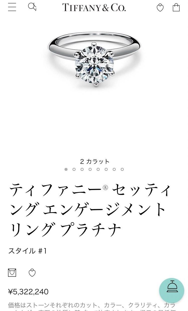 Tiffany&Co. 的鑽戒