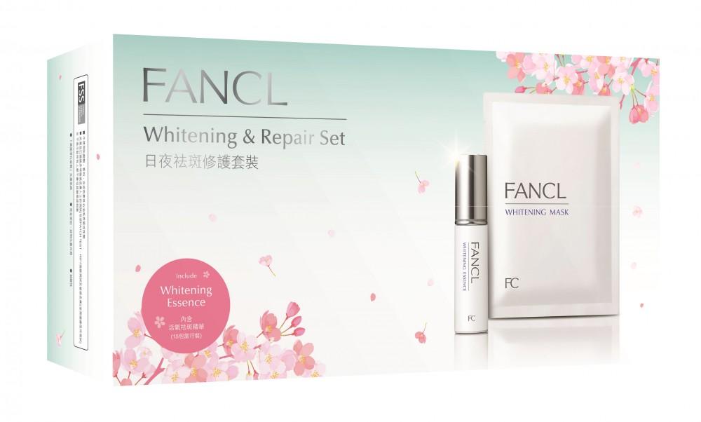 2020年必買美白淡斑精華推薦 FANCL無添加 - 日夜袪斑修護套裝