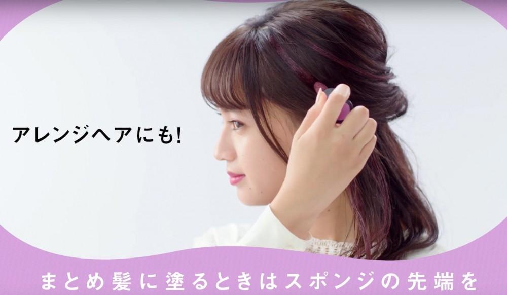 日本「一日染髮筆 1DAY Hair Monster」滾筒式染髮筆於髮絲上轆過就能上色