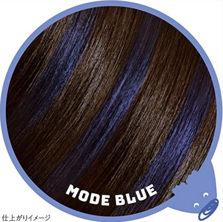 一日染髮筆1DAY Hair Monster 深藍色Mode Blue