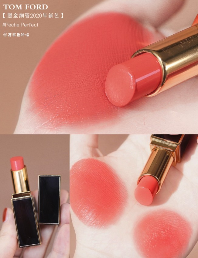 Tom Ford Lip Color Satin Matte #Peche Perfect 05 蜜桃色唇膏
