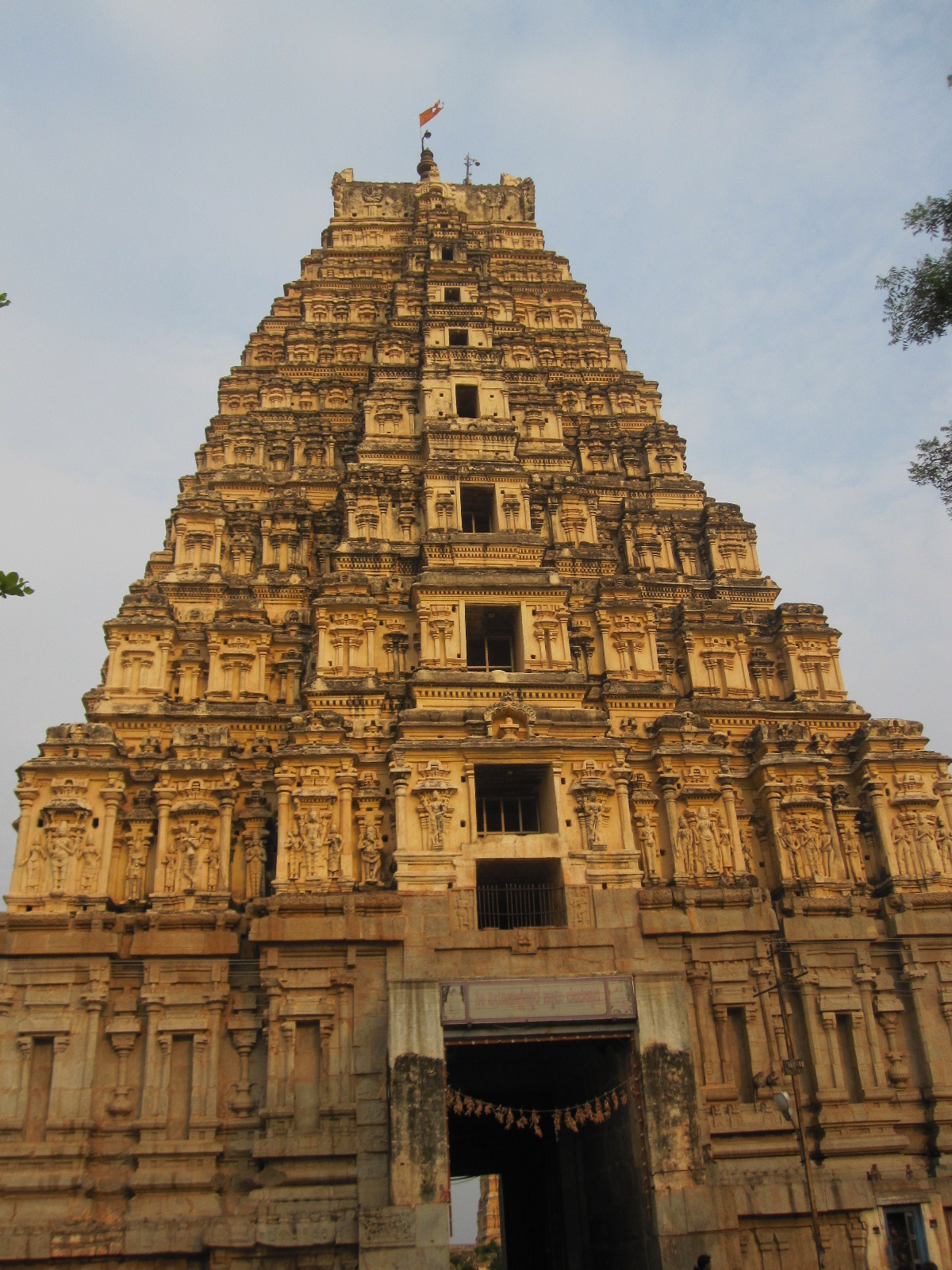 the gopuram at the entrance