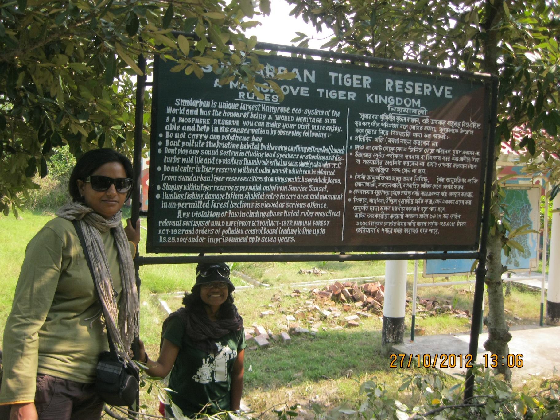 Mangroove Tiger Reserve