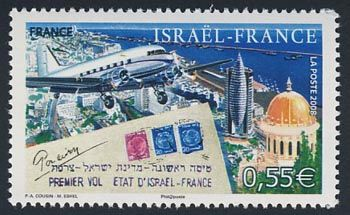 Joint issue by Israel and France commemorating 60 years of friendship between Israel and France. In this stamp, the Shrine of the Bab in Haifa can be seen. This particular stamp has been issued by France, and an identical stamp was issued by Israel as well (2008)