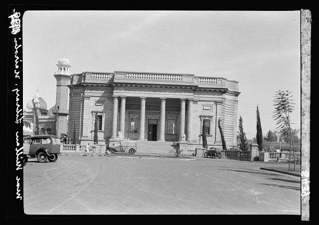 Date Created/Published: [1936] - Library of Congress, Prints & Photographs Division, Matson (G. Eric and Edith) Photograph Collection