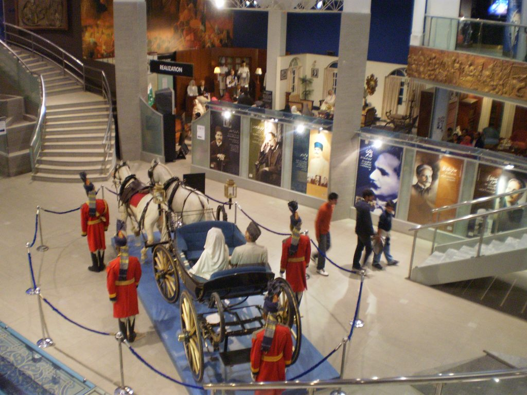 A view of a portion of the museum from the first floor. Photo by the author.