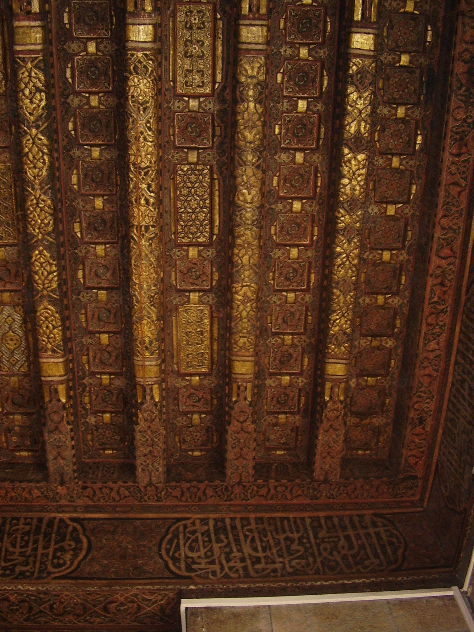 Ceiling of Sabil room