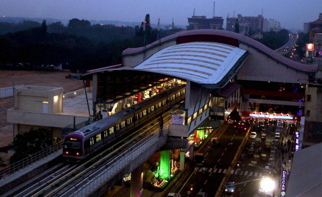 MG Road Metro