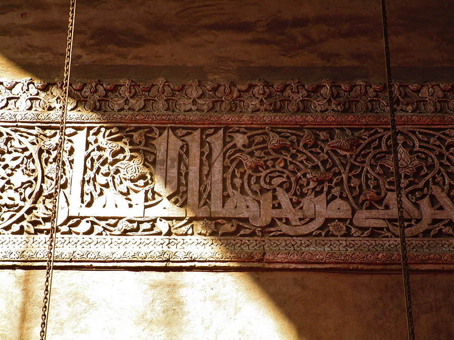 The use of calligraphy in Mameluk architecture