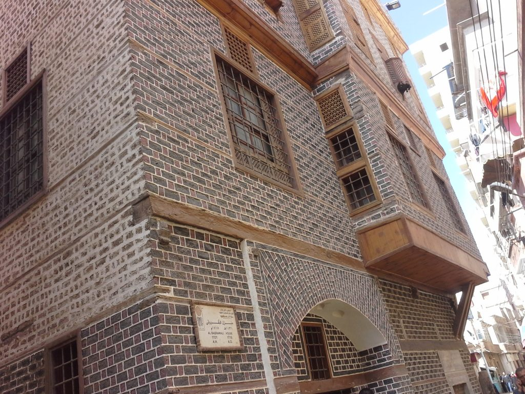 House Façade, ©Mohamed Badry, 5 March 2015