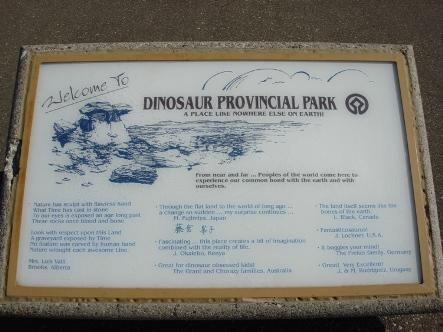 Dinosaur Provincial Park sm 7604