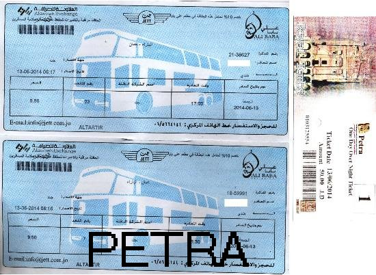 Ticket for Petra