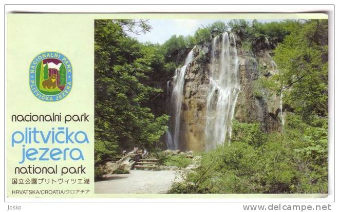 Admit Card for Plitvice Lakes National Park , Croatia