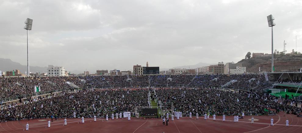 Ali Muhesen Stadium