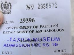 Ticket for Taxila Museum-Pakistan