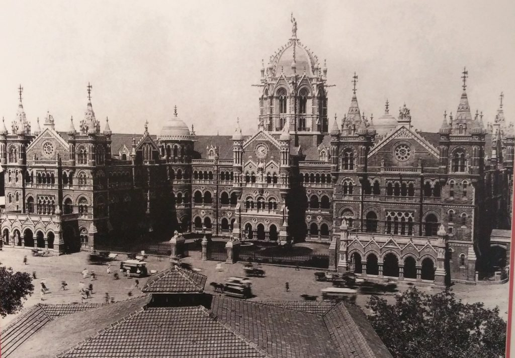 Old photo of CST