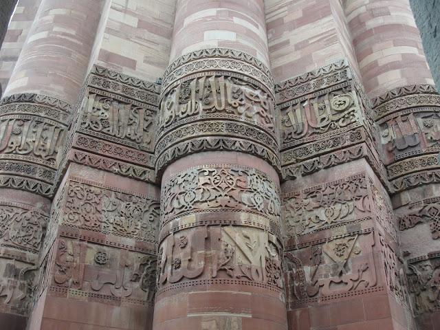 The Qutb Minar inscriptions