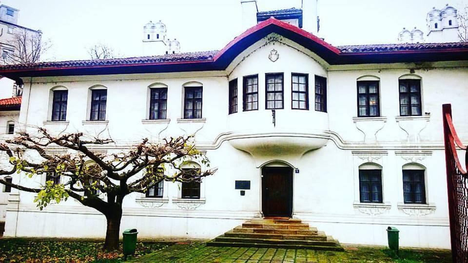 Princess Ljubica's Residence