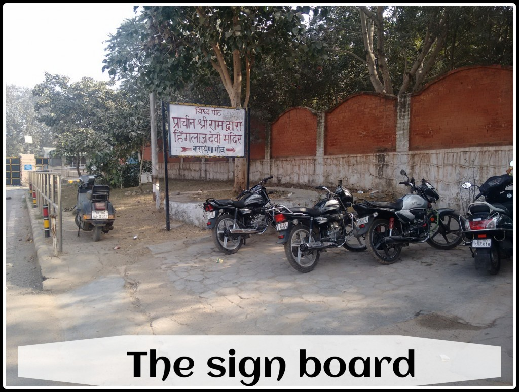 The sign board
