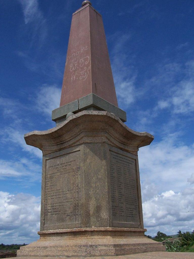 Memorial_to_the_Siege_of_Seringapatam_(1799),_Seringapatam