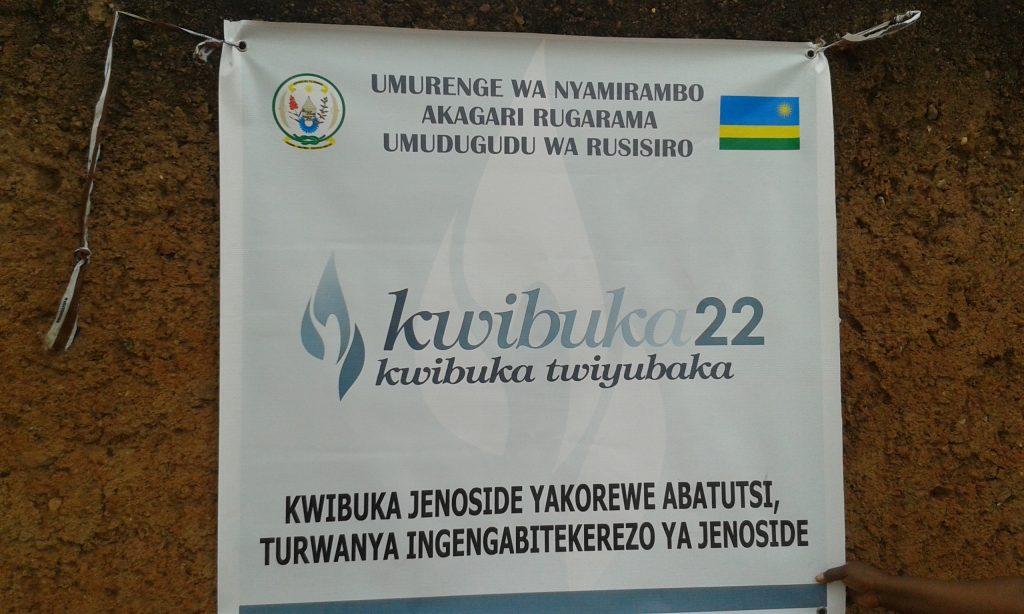Kwibuka Rwanda