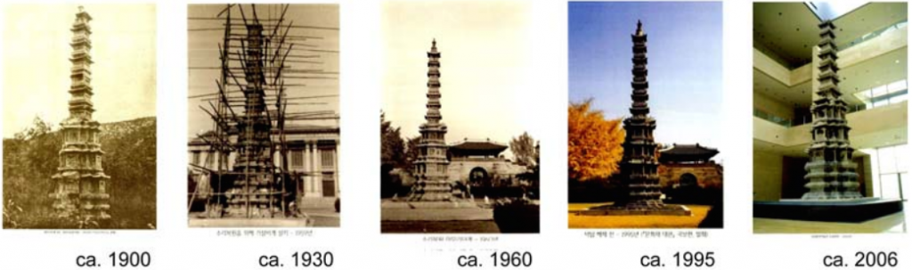 Historical Photographs of Kyungcheonsaji Pagoda. Photo credit: Courtesy, Cultural Heritage Administration, Republic of Korea.