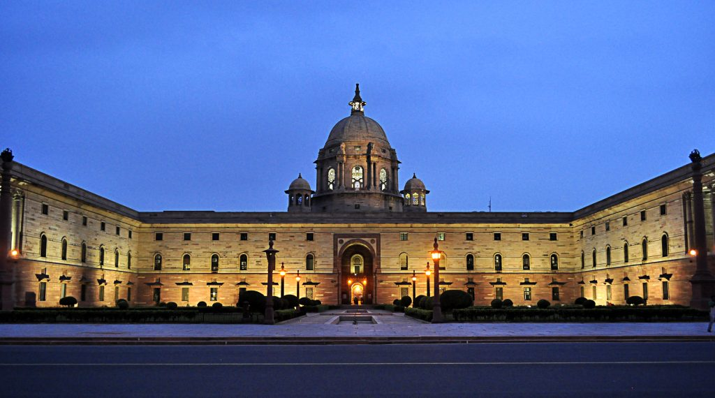 A view of the Rashtrapati Bhawan. Photo credit: Wikimedia Commons